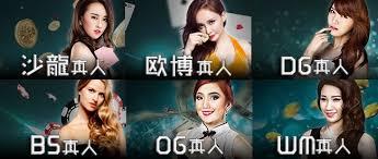 財神娛樂城-神秘人 23-財神娛樂官網趕快一起來撈金